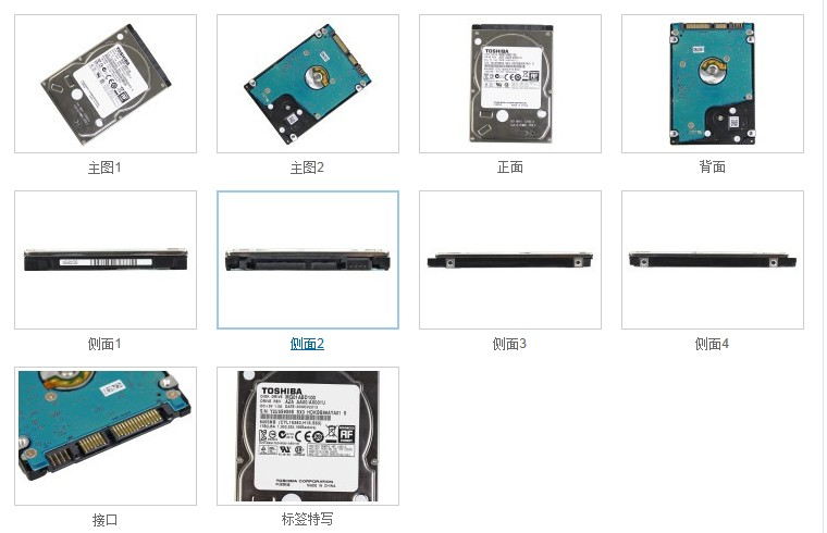 Notebook hard disk pictures