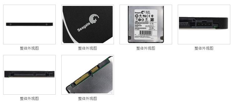 Seagate Solid State Disk B