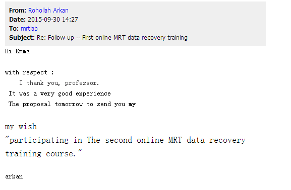 First MRT Data Recovery Online Training Course Held Successfully